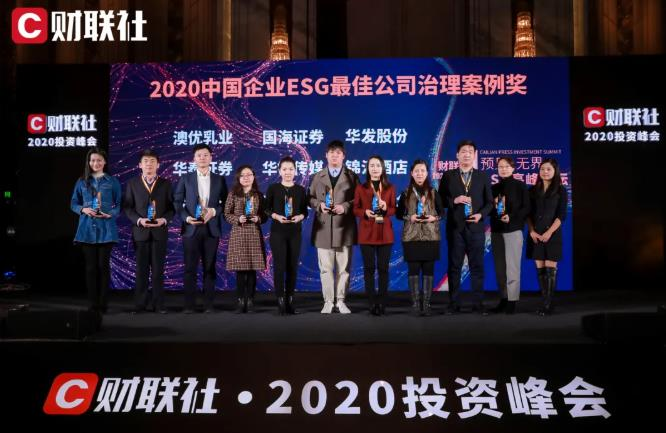 title='推动中国ESG的创新发展'